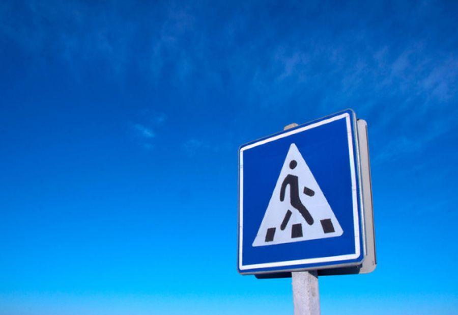 Права и обязанности пешеходов
