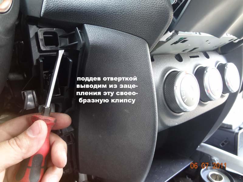 Возможна ли самостоятельная замена кондиционера на климат-контроль на Mitsubishi ASX?