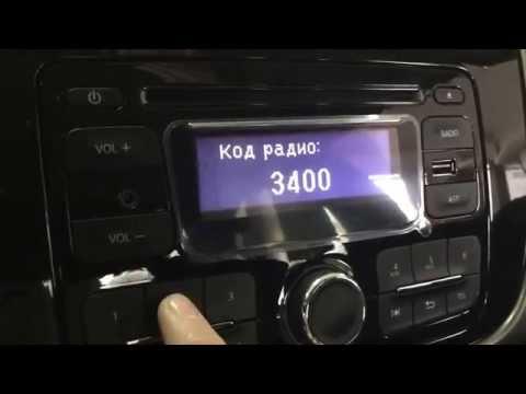 Раскодирование штатной магнитолы Renault Sandero