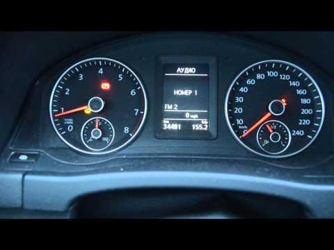Как настроить бортовой компьютер при установке ксеноновых ламп на VW Polo Sedan?