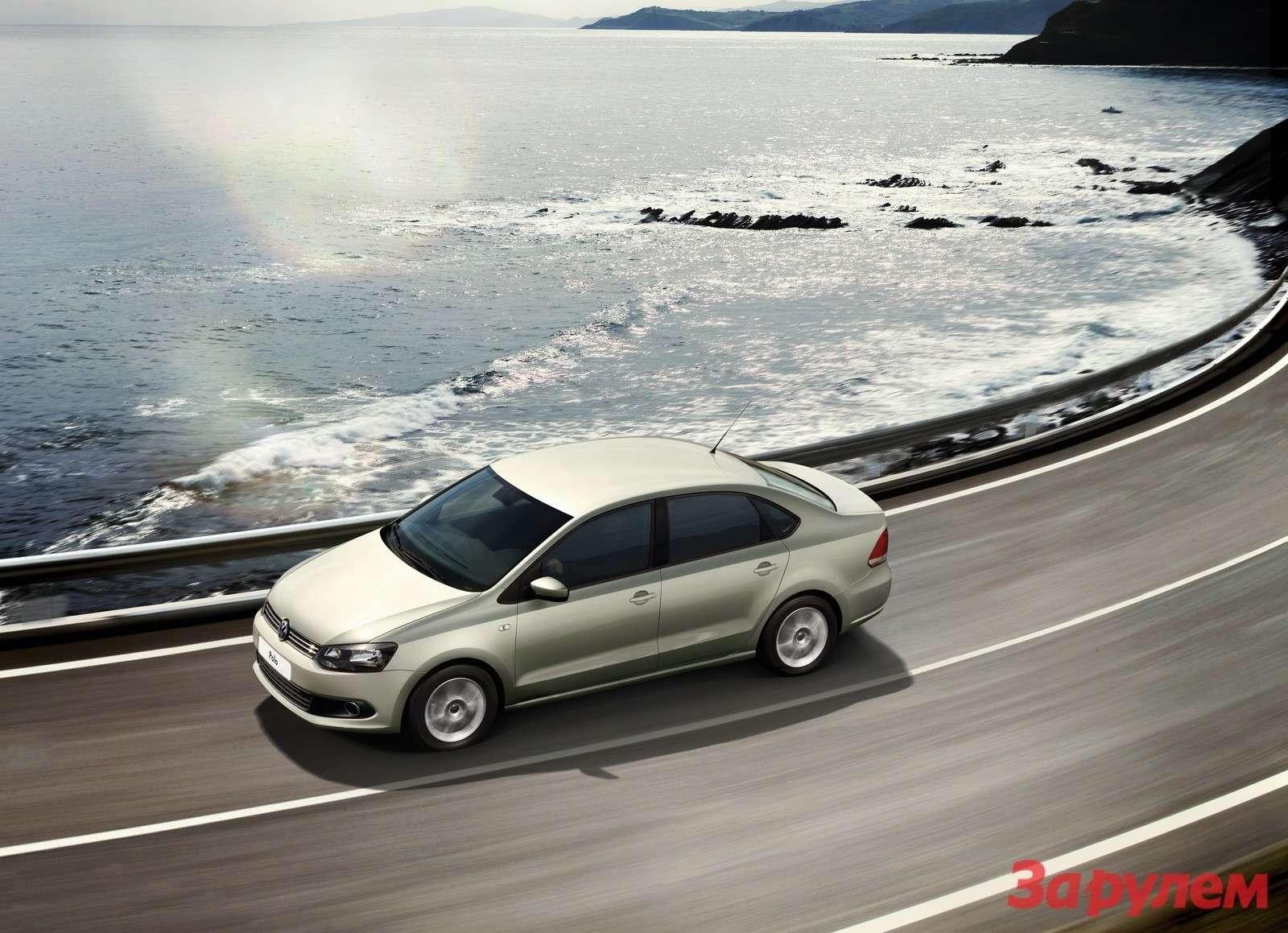 VW Polo Sedan смещается в сторону при движении