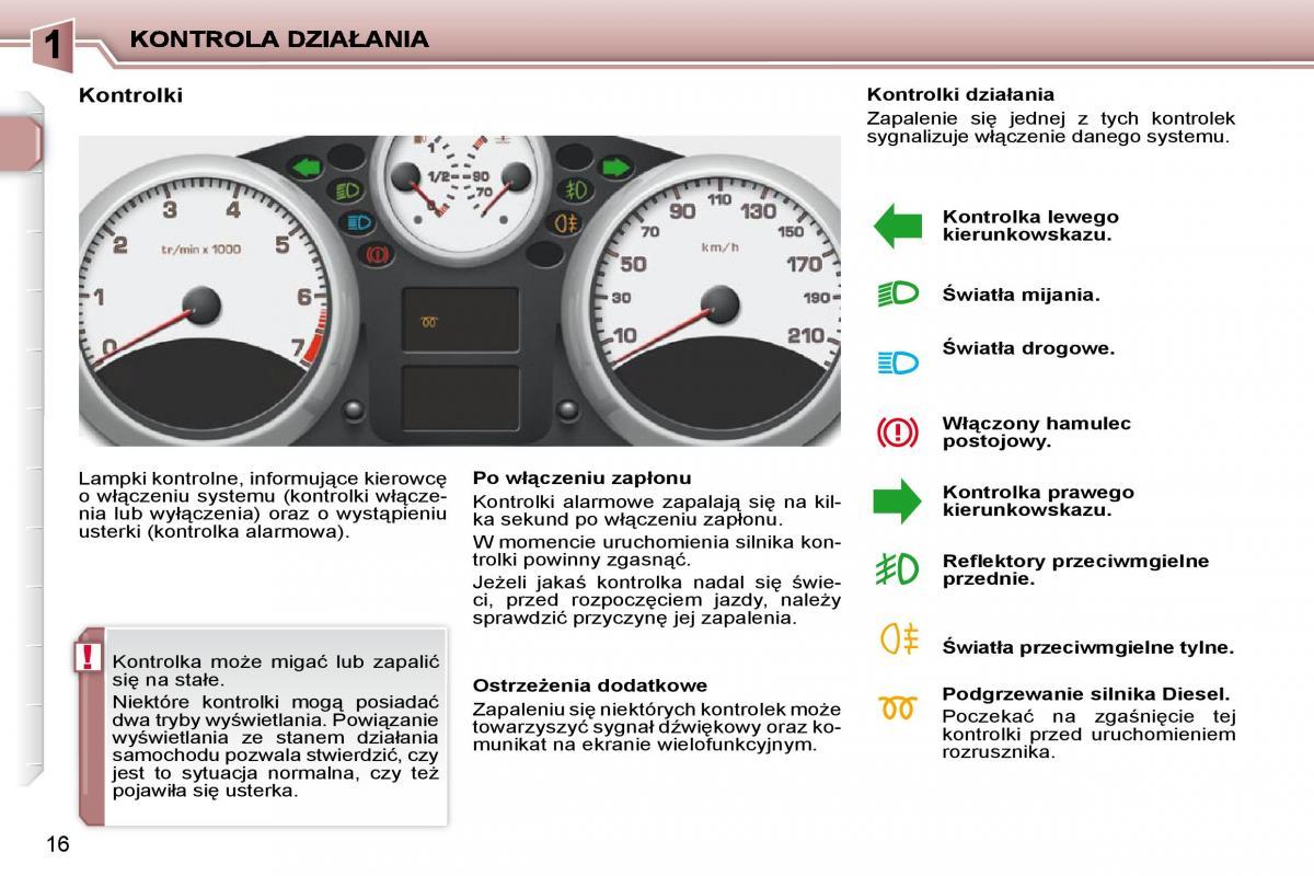 Что означают красные отметки на спидометре Peugeot 308?