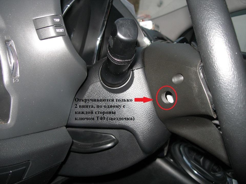 Не работает кнопка блокировки открытия окна на Kia Sportage III