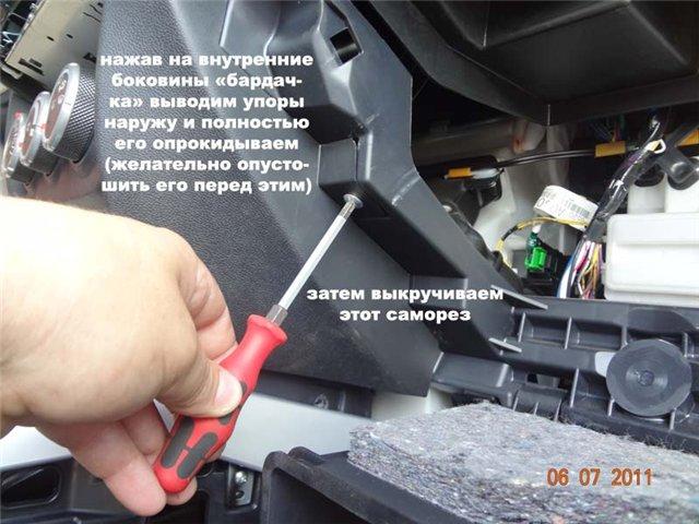 Щелчок при работе кондиционера в Mitsubishi Outlander XL