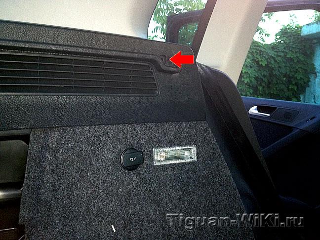 Снятие боковых обшивок багажника VW Tiguan