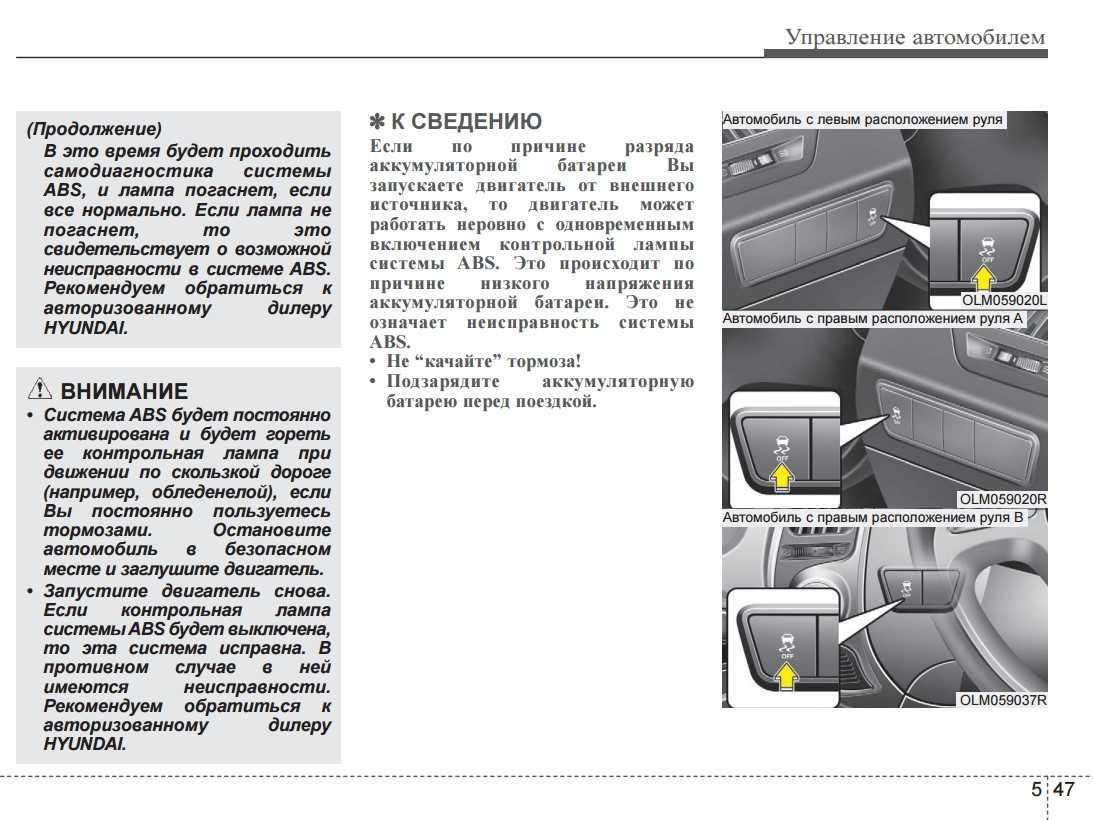 Как сбросить (обнулить) настройки Bluetooth системы в Hyundai ix35