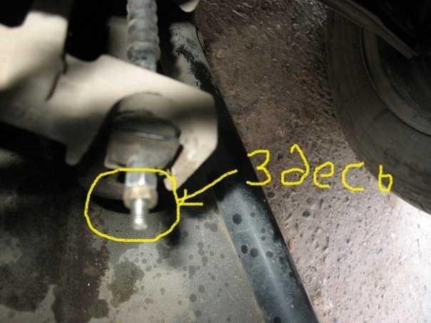 Как подтянуть ручник Chevrolet Aveo II
