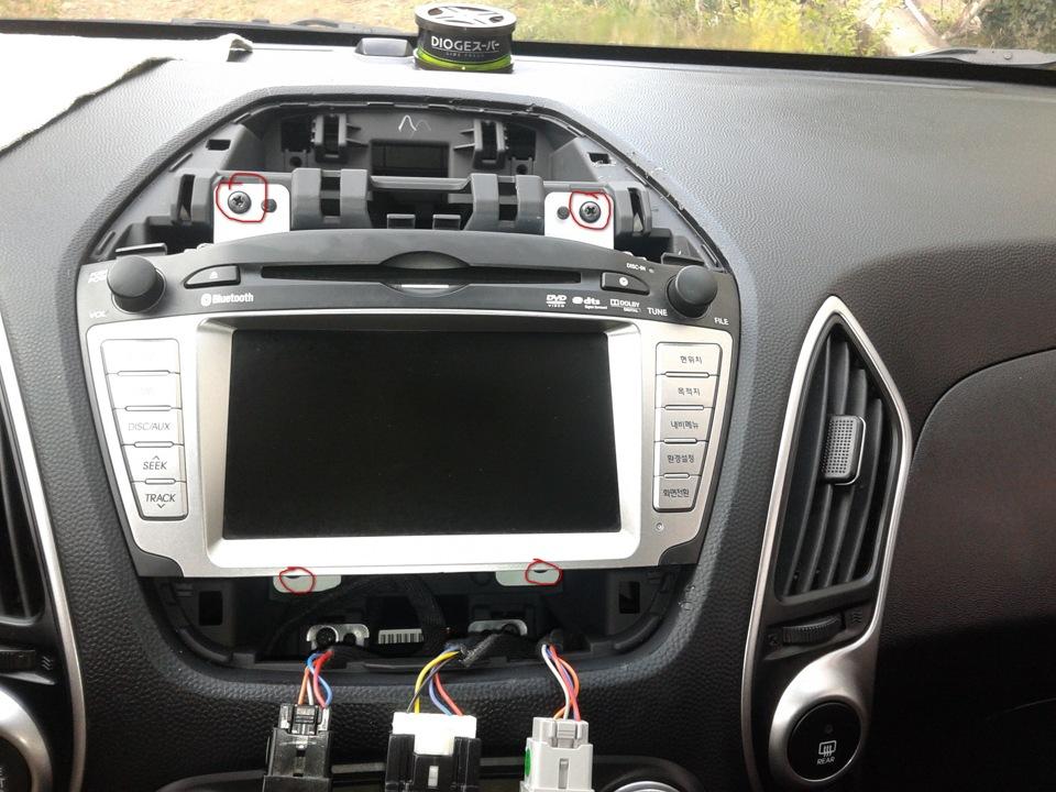 Как снять штатную магнитолу Hyundai Accent