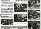 Коды неисправности автоматической трансмиссии Toyota RAV-4 III