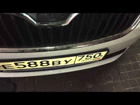 Как устанавливается защитная сетка перед нижней решеткой радиатора Volkswagen Jetta VI