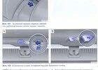 Как открыть багажник Volkswagen Jetta VI при севшем аккумуляторе