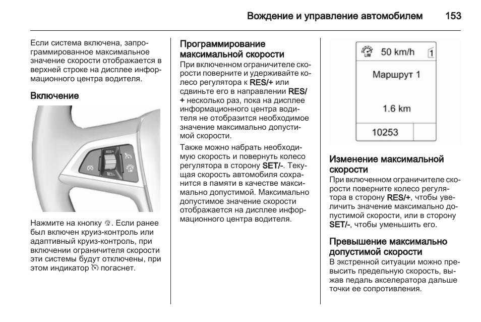 Есть ли на Opel Astra J GTC функция включения ближнего света фар при отпирании автомобиля?