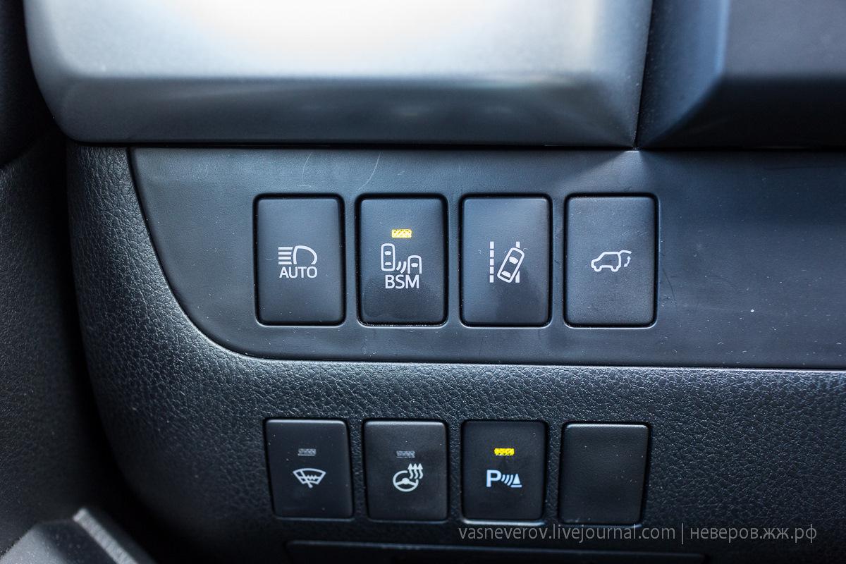 Как отключить передние датчики парктроника в Toyota Highlander II