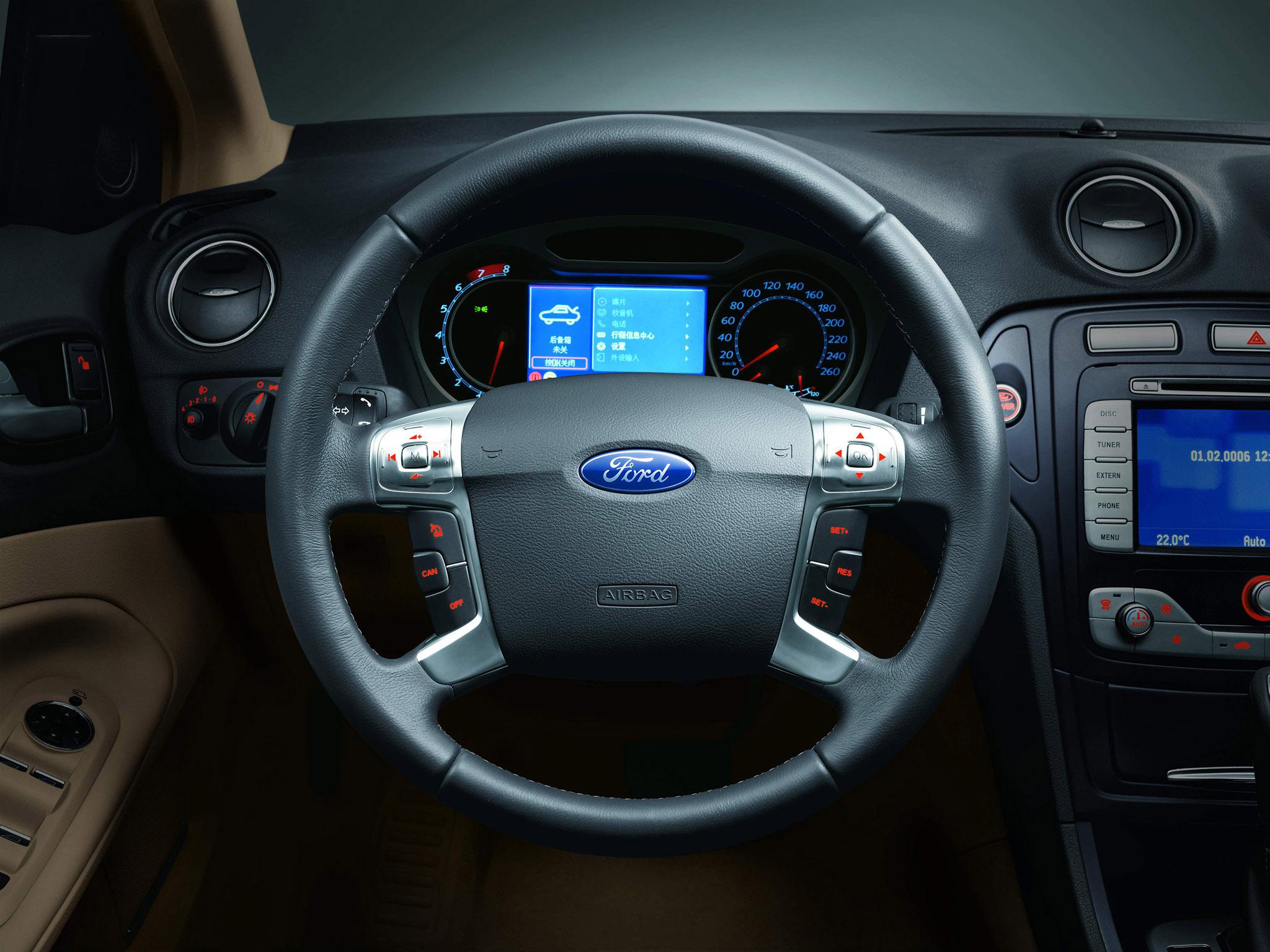 Как погасить экран бортового компьютера, когда зажигание Ford Mondeo 4 выключено?