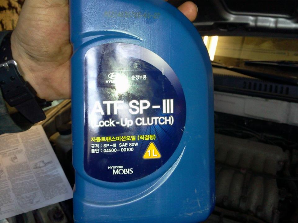 Самостоятельная замена жидкости в АКПП Hyundai Santa Fe II