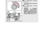 Как пользоваться круиз-контролем на Toyota Land Cruiser 200?