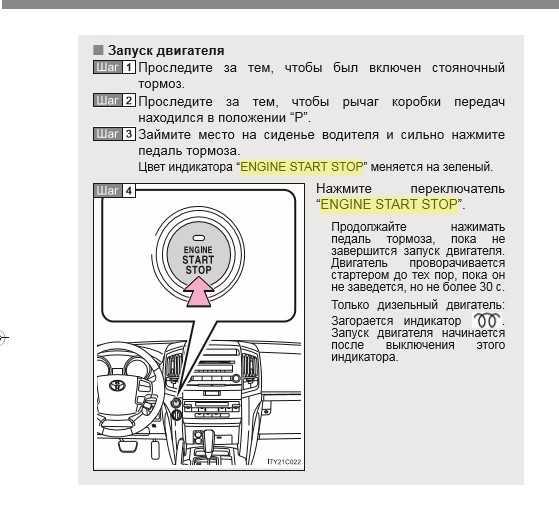 Режимы автоматической коробки передач на Toyota Land Cruiser 200 фото
