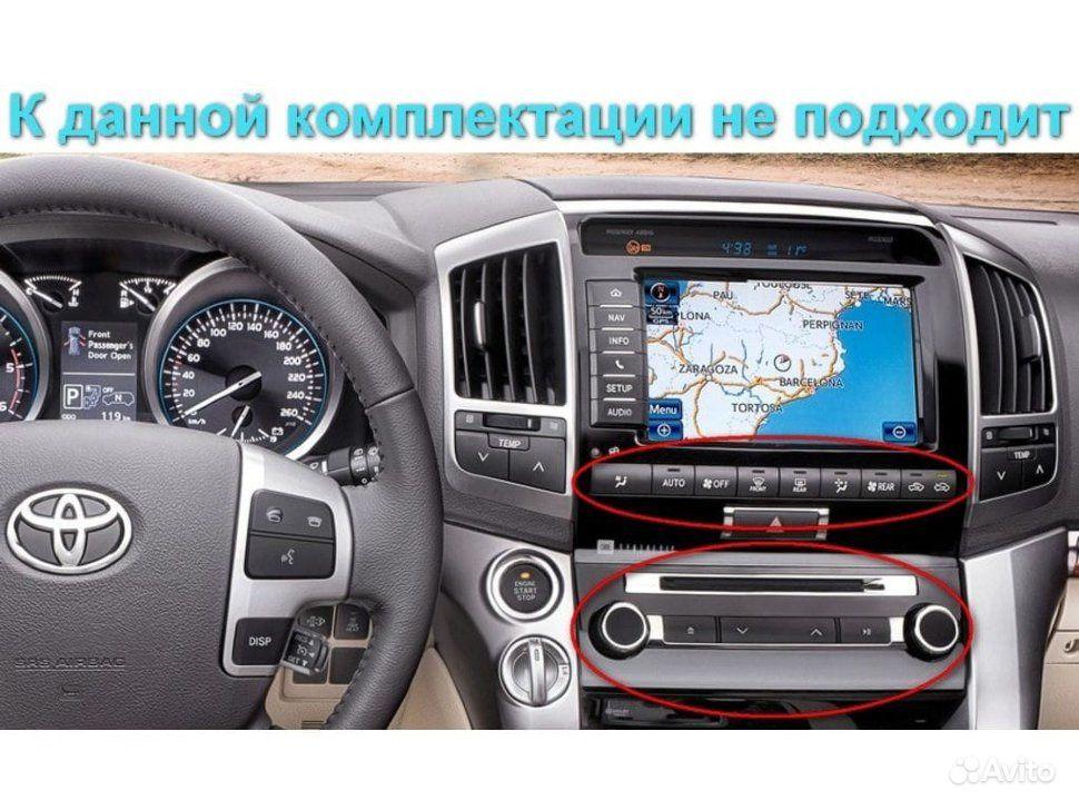 Как настроить головное устройство на Toyota Land Cruiser 200?
