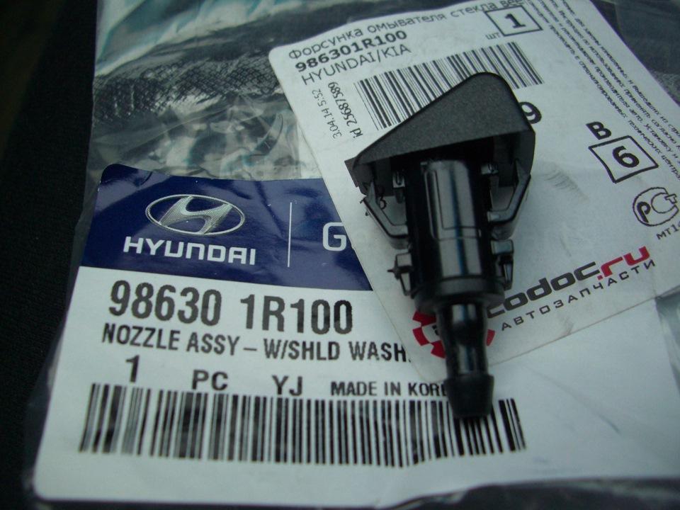 Можно ли установить веерные форсунки омывателя на Hyundai Sonata NF