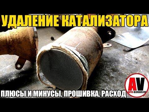 Как узнать, есть ли в выхлопной системе Peugeot 206 катализатор