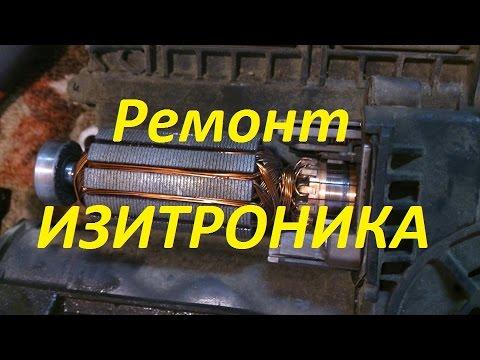Не адаптируется Изитроник на Opel Vectra С после ремонта