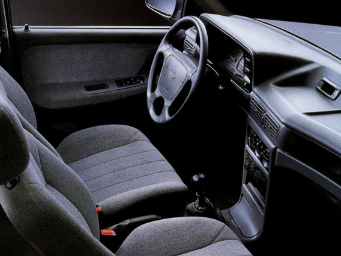 Как снять переднее сиденье Daewoo Nexia