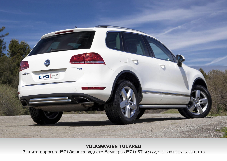 Особенности работы системы Lane Assist на Volkswagen Touareg II (NF)