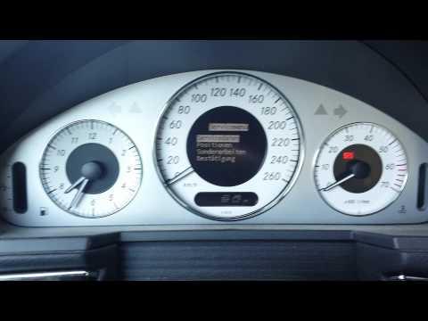 Постоянно с небольшой скоростью работает вентилятор охлаждения Mercedes E-Class (W211)