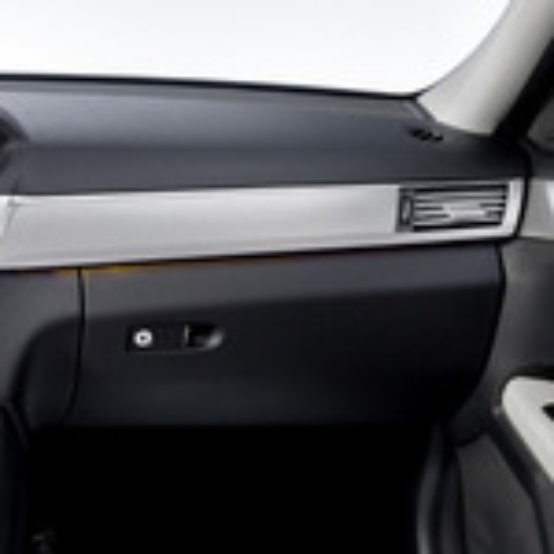 Для чего нужен регулятор в бардачке Mercedes E-Class (W212) фото