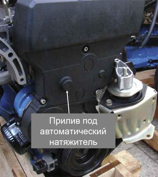Отличия моторов Lada Priora 21126 и 21124 фото