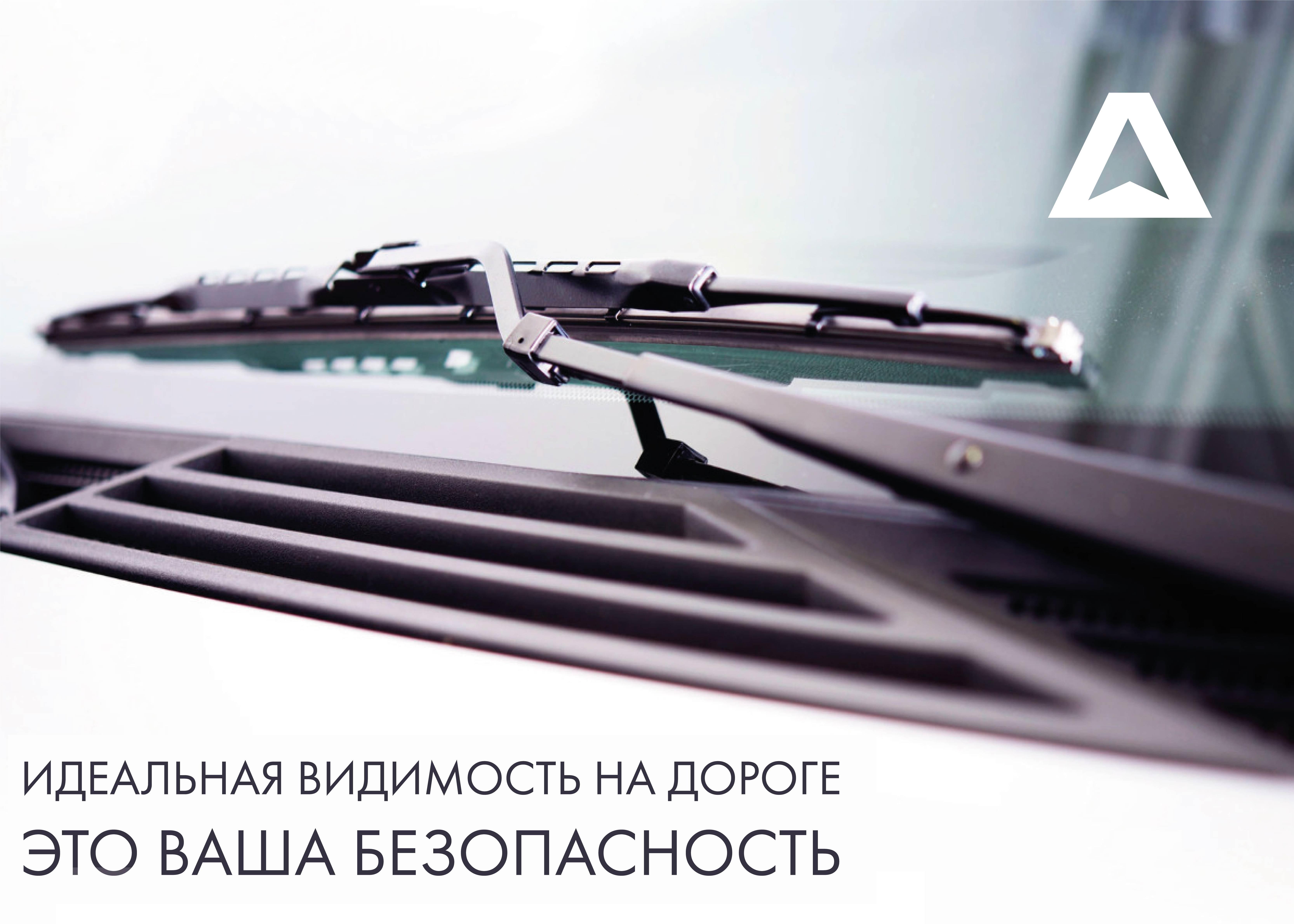 Дворники на Volkswagen Golf IV двигаются слишком медленно