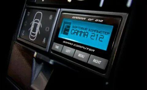 Бортовой компьютер ВАЗ-2110 выдает ошибку 1602