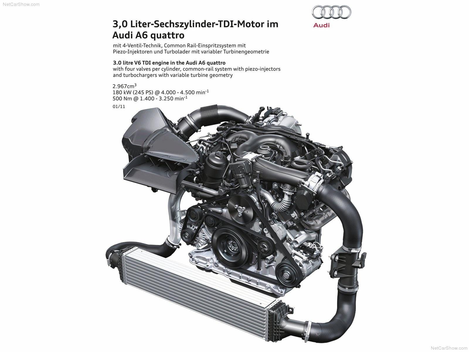 Двигатель Найта