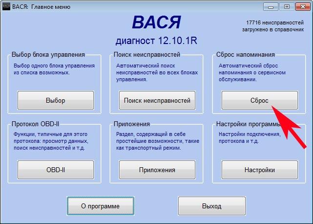 Адаптация электронных блоков Audi А4 В8 в VAG COM