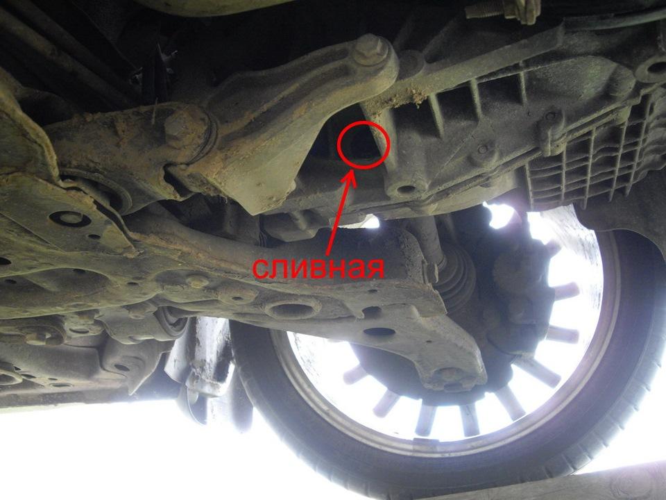 Замена масла в МКПП Toyota Avensis 2