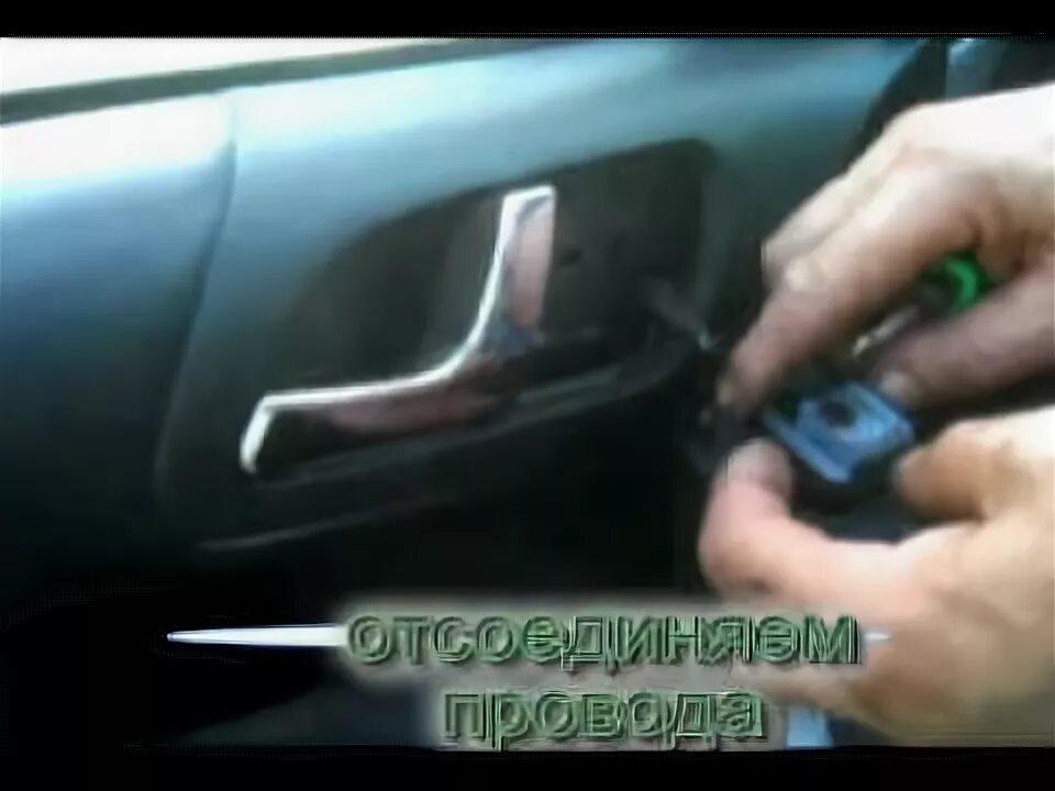 Демонтаж обшивки передней двери Skoda Octavia A4 (Tour)