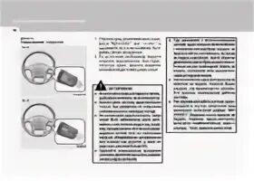 Как пользоваться круиз-контролем в Volvo XC90