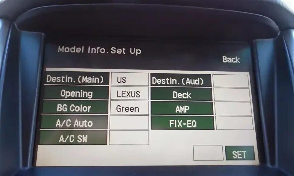 Самостоятельная диагностика Lexus RX II при помощи штатного монитора