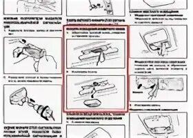 Замена ламп фонарей подсветки номерного знака на Toyota Prius