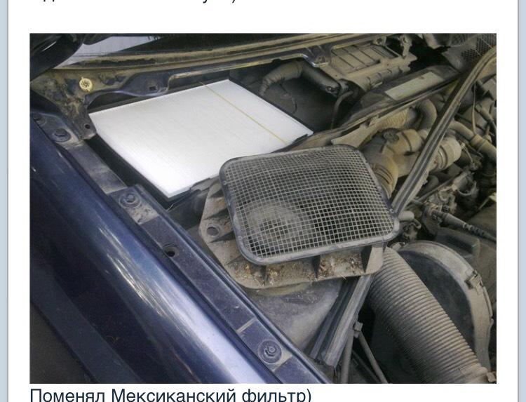 Как заменить салонный фильтр VW Golf VI?