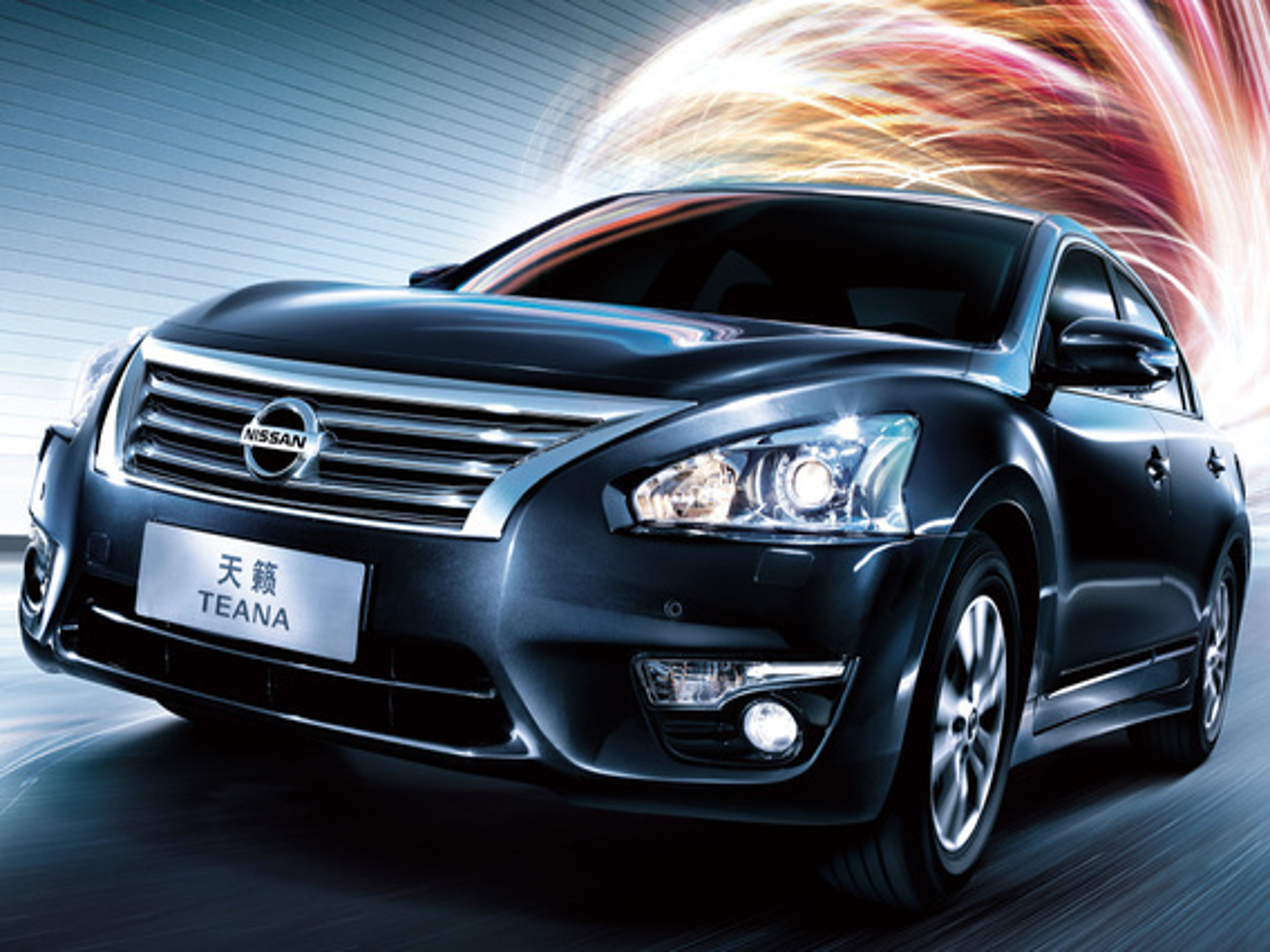 Назначение системы Brake Assist на Nissan Teana