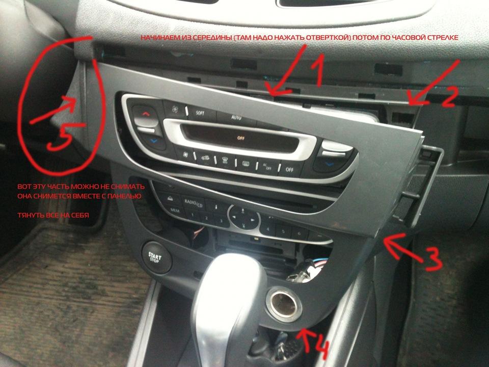 Замена штатной магнитолы в Renault Fluence