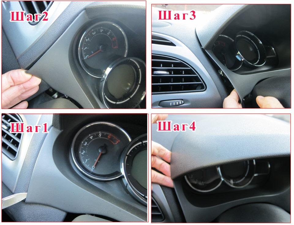 Как разобрать переднюю панель Renault Fluence