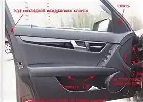 Как установить открытие только водительской двери на ключе Mercedes-Benz C-Klasse (W204)?