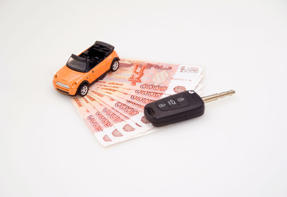 Подать объявление о подаже автомобиля inurl add html бесплатные объявления работа москва