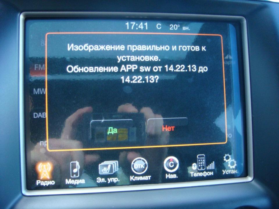Обновление прошивки головного устройства на Jeep Grand Cherokee WK2