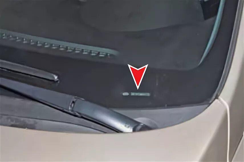 Где расположен VIN-номер Hyundai Solaris?