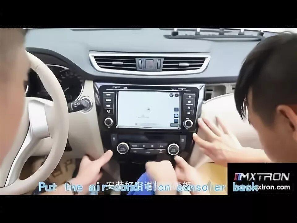 Плохо ловит радио в Nissan Qashqai I