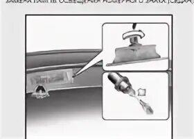 Замена лампы освещения номерного знака на Hyundai Solaris