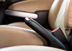 Как подтянуть ручник Nissan X-Trail T30
